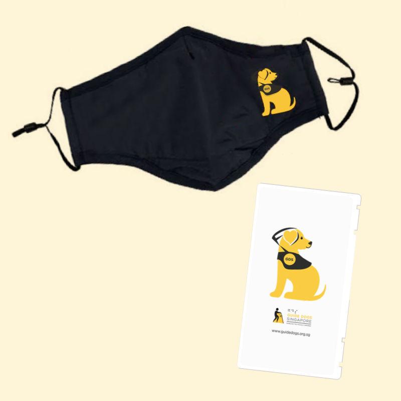 GDS merchandise - black face mask set