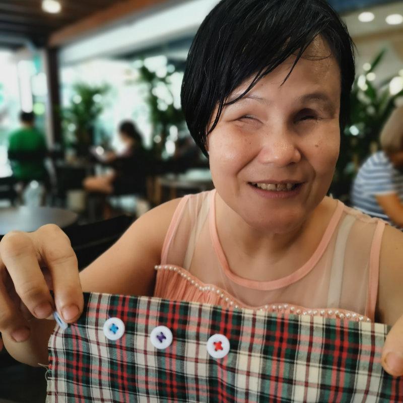 Ms Wai Yee
